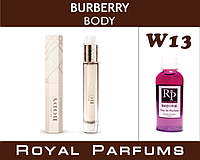 Духи Royal Parfums (рояль парфумс)  Burberry «Body»  100 мл №13
