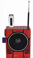 Радиоприемник GOLON RX-188