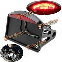 Мотоцикл LED задний стоп-сигнал задний фонарь номерного знака держатель