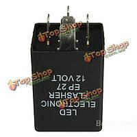 12v 5-контактный ep27 LED мигалкой реле сигнала поворота нагрузки декодер эквалайзера