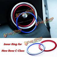 7шт/комплект кондиционирования воздуха вентиляционное отверстий декоративное кольцо для нового Benz C-класса c180l c200l c260l 2015 интерьера
