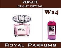 Духи Royal Parfums (рояль парфумс)  Versace «Bright Christal» 35 мл №14