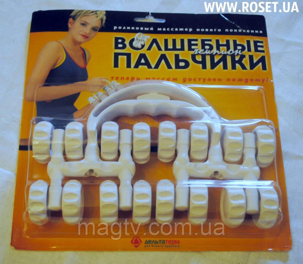 Массажер волшебные пальчики цена нижнее белье женское милавица по доставке