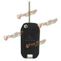 2 Кнопка складывания удаленного флип ключей чехол брелок для Peugeot 407 607 307 308 405