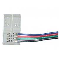 Коннектор LEDEX для Led ленты Connector-2 - 10mm BB - RGB Color SMD 5050