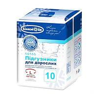 Памперсы для взрослых, L (100-150 см), 10шт