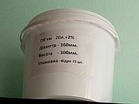 Ведро пищевое 20 литров с пластиковой ручкой.