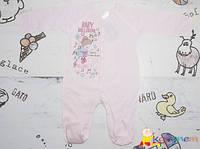 """Комбинезон для новорожденного """"Балерина""""  (10747-03) Garden Baby"""