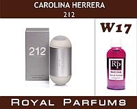 Духи Royal Parfums (рояль парфумс)  Carolina Herrera «212» 35 мл №17