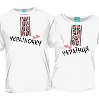 Футболка белая с украинской символикой