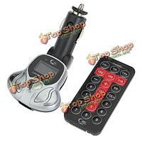Автомобильный MP3-плеер беспроводной FM передатчик USB SD слот футов серебряный огонь форма CG - 044
