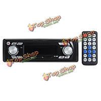 ЖК-монитор стерео в черте sdhc sd автомобильный MP3-плеер из радио с хозяином usb