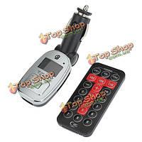 Автомобильный MP3 плеер на CG-002 FM-передатчик с дистанционным управлением