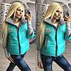 Куртка Moncler  разные цвета, фото 5