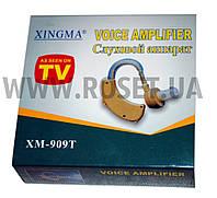 Слуховой аппарат (Voice Amplifier) - Xingma-909T