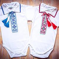 Боди с вышивкой для мальчиков близнецов 62-80 см, фото 1