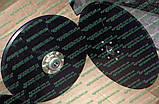 Фреза 820-116C турбонож диск АНАЛОГ з/ч диски COULTER BLADE 820-018, 820-116, култер 820-082, фото 3