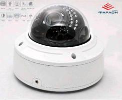 IP видеокамера DigiGuard DG-9543E2