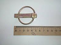 Шплинт быстросъемный с кольцом  d 11 (шт.)