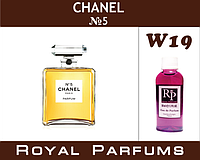 Духи Royal Parfums (рояль парфумс) Chanel №5   50 мл №19