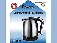 Электрический чайник Domotec Tpsk-0318, 1500Вт