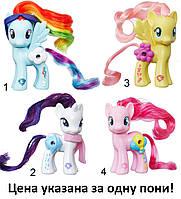 """Игровой набор """"Май Литл Пони"""" - Пони с волшебными картинками B5361 (B5361)"""