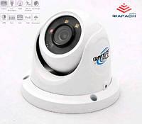 IP видеокамера DigiGuard DG-9544E2