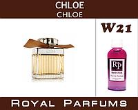 Духи Royal Parfums (рояль парфумс) Chloe «Chloe» 50 мл №21