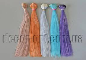 Волосы для кукол прямые 25см/~1м