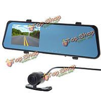 H701 5.0 МП 4.3-дюйма TFT-камера 2 CMOS автомобиль зеркало заднего вида DVR