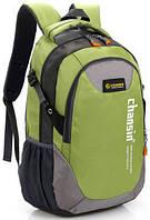 Рюкзак для города 25л Chansin зелёный