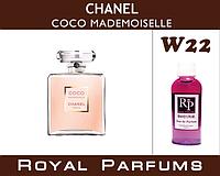 Духи Royal Parfums (рояль парфумс) Chanel «Coco Mademoiselle» 50 мл №22