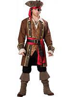 Прокат карнавального костюма Пират