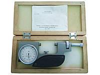 Скоба с отчетным устройством повышенной точности СРП-50 0,001 ЛИЗ