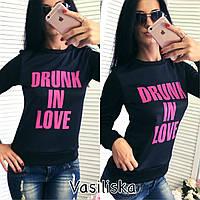 """Женский свитшот """" drunk in love """""""