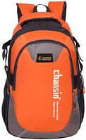Рюкзак для города 25л Chansin оранжевый