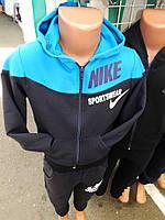 Детский спортивный костюм трикотаж 1-5 лет модный купить в Одессе оптом Собственное производство