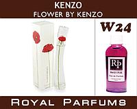 Женские духи на разлив Royal Parfums Kenzo «Flower by Kenzo»  №24    50мл