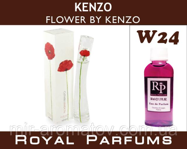 Женские духи на разлив Royal Parfums Kenzo «Flower by Kenzo»  №24    35мл