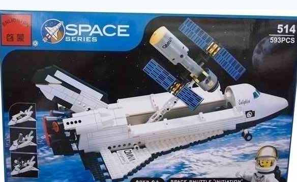 Брік Космічний корабель
