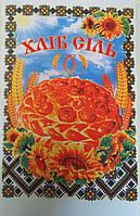 Рушник Хліб Сіль укр.мова