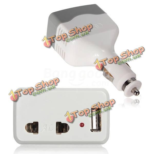 Автомобильное зарядное устройство адаптер питания инвертора преобразователя с USB-выходом