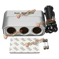 3 способ порты USB зарядное устройство сигареты автомобиля гнездо прикуривателя Splitter адаптер