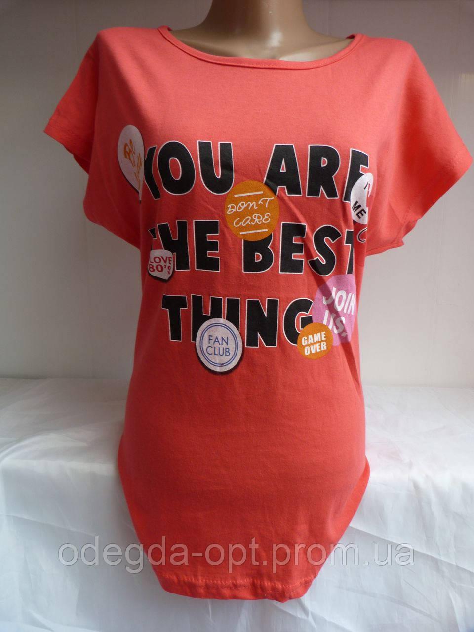 1a619dbb7bc0ad9 Футболка женская котон Турция качественная купить оптом в Одессе - Интернет-магазин  одежды «Одежда
