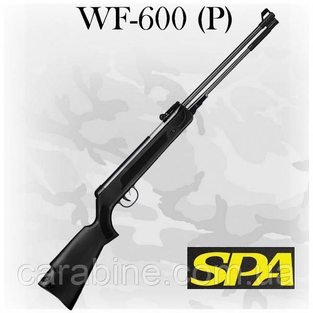 Пневматическая винтовка Snowpeak SPA WF600(P)