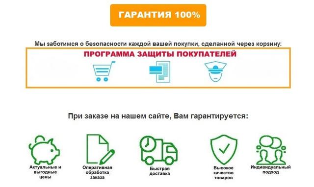 купить Женские велюровые халаты в Украине