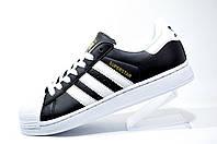 Кроссовки унисекс Adidas Superstar