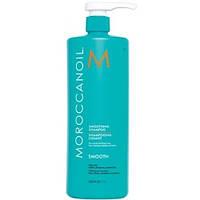 Шампунь разглаживающий  MOROCCANOIL Smoothing Shampoo 1000мл