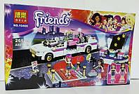 Конструктор Bela  Friends ( аналог Lego 41107) Лимузин 265 дет., фото 1