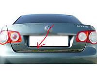 Накладка нижней кромки крышки багажника VW Jetta (2006+)